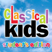 《畅游古典音乐的孩子》学生版 1.0.1