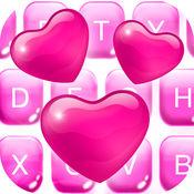 情人节 键盘 主题 - 爱 背景 和 表情符号 1