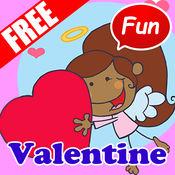 Valentine Song: 练习英语在线 1