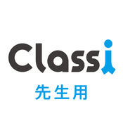 Classi先生用 1.1.2