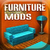 家具插件 - 我的世界 游戏辅助工具