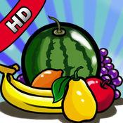 果蔬连连看HD 2.2.0