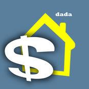 房贷小助手付费版 2.7.1