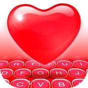 爱情 键盘 特别 版 与 最好的 背景 主题 1