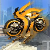 快 飞行 机器人 摩托车 : 无人驾驶飞机 模拟器 1