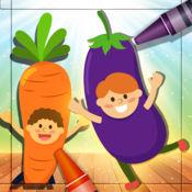 Vegetable Coloring & Vocab - 蔬菜 画画涂色 和 词汇 1.0