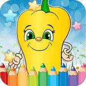蔬菜绘图着色书 - 孩子们可爱的漫画人物艺术思想页 1.1