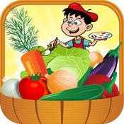 蔬菜彩图游戏为孩子 1