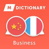 MDictionary - 法语-中文商业金融术语分类词典 1.1