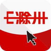 E滁州—滁州事、E滁知 1.0.20