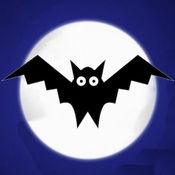 狩猎黑暗蝙蝠:吸...