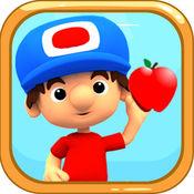 Super Jungle World - 男孩 跑 冒险 苹果 1