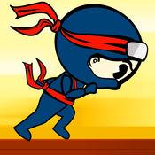 超级忍者小子跑的冒险 - 跳投超级跑跑急停4399小游戏大冒
