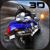 超级摩托车射手...