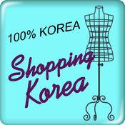 ShoppingKorea正韓服飾 2.4