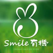 Smile有機舖:健康生活 2.22.0