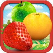 水果粉碎乐园 - ...