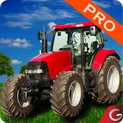 农业模拟器Pro:真正的农用拖拉机收割机 1