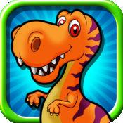 有趣的穴居人跳跃挑战--恐龙跳跃冒险游戏(适合儿童) 1