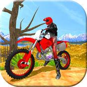 快速沙漠自行车对手:疯狂上坡司机 1