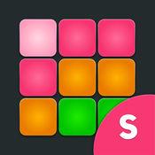 SUPER PADS - 原来 2.6.5