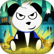 超级熊猫金卡冒险 - 动物跳跃发烧拉什(高级版) 1