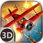 超级飞行:飞机射击枪战游戏! 1