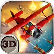 超级飞机射击-最新兄弟连反恐游戏 1