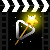 视频特效编辑器 - 专业视频编辑,滤镜特效添加