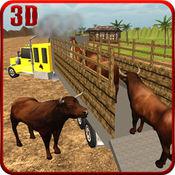 农用运输车2016 - 越野野生动物运输和交付模拟器 1