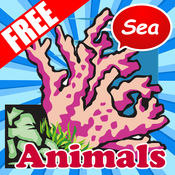 Sea Animals: 英语词汇免费 1