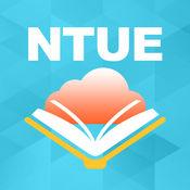 NTUE行動學習 1.1.6