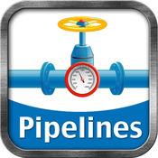 石油和天然气管道条例 10