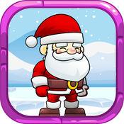 超级圣诞老人运行 5