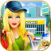 超级购物小镇商业市场模拟经营地产世界