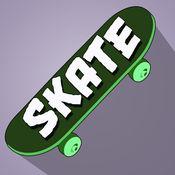 超级滑板赛车的狂热 - 最佳飞行任务的街机游戏 1.4