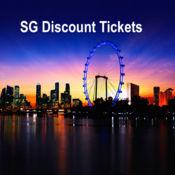 新加坡旅游景点门票打折! 1.3