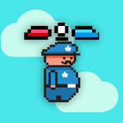 脂肪警察 - 警察摆动直升机装有 1