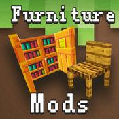 家具插件 - 游戏修改器助手 for 我的世界