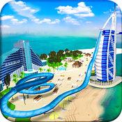 极端 海滩 水 滑动:冒险精神的 游戏 2017 1