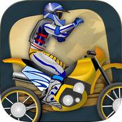 极端的越野车比赛的亲 - 手机游戏下载小游戏赛车小好玩的