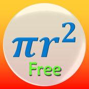 公式 Free 9.3