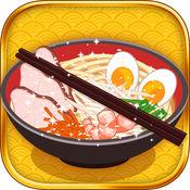 拉面烹饪厨师 - 做饭小游戏 1