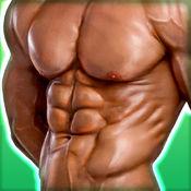 腹肌照片编辑器:健美蒙太奇造物主与图片真棒贴纸 1