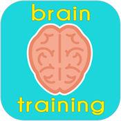 脑力测试 - 专属你的脑力健康训练师 3