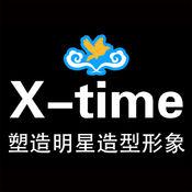 X-time会员 1.2.5