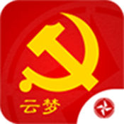 XHT党员中心 1.4