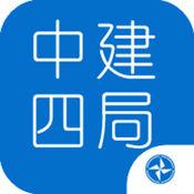 XHT实名制(四局) 1.1