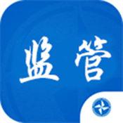 XHT实名制(监管) 1.3