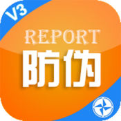 XHT报告防伪V3 1.0.0
